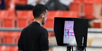 VAR  به لیگ قهرمانان آسیا 2021 وارد شد