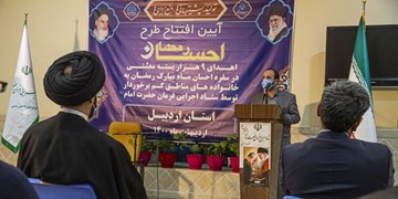 رزمایش همدلی  آغاز طرح «احسان رمضان» در اردبیل/ اهدای ۱۲۰ هزار بسته معیشتی طی یک سال اخیر