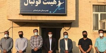 همکاری دوجانبه بین هیات فوتبال بندرعباس و دانشگاه آزاد اسلامی
