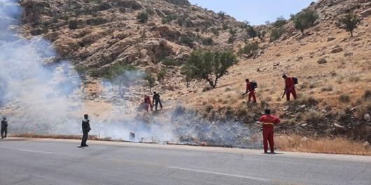 اجرای مانور آزمایشی اطفاء حریق در باشت/ محیطبانان آماده مقابله با آتشسوزی جنگلها و مراتع