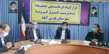 شهرستان پارس آباد در وضعیت قرمز کرونایی قرار دارد/ اخذ مصوبه بارانداز ریلی مشترک ایران و کشور آذربایجان