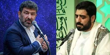 برنامه شبهای قدر حدادیان و بنیفاطمه اعلام شد