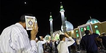 برنامه شبهای قدر ۴ هیأت اعلام شد/ سازور و نریمان کجا قرآن سرمیگیرند؟
