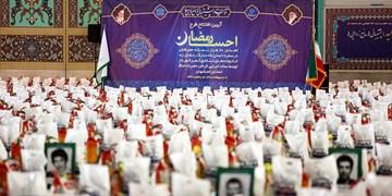 طرح «احسان رمضان» در اصفهان