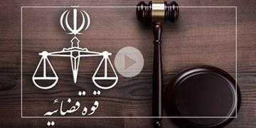 توضیحات دادستان تهران درباره برخورد با مجرمین انتشار فایل صوتی ظریف