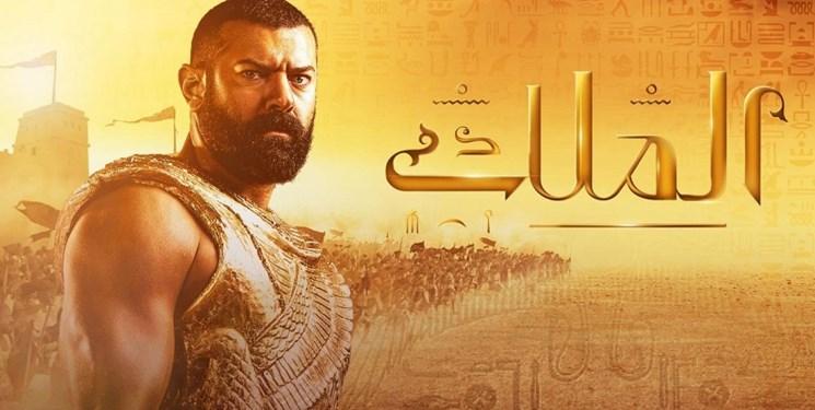 سریال «موسی» در مصر حاشیهساز شد/ توقیف سریال جنجالی «پادشاه» + تصاویر