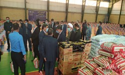 توزیع 20 هزار سبد معیشتی به نیازمندان استان ایلام