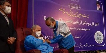 فیلم  تزریق واکسن ایرانی_کوبایی به معاون رئیس جمهور
