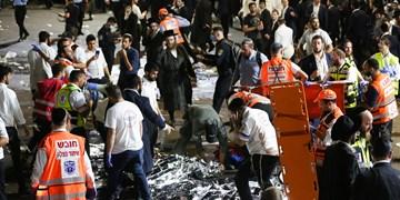 قربانیان حادثه مرگبار در سرزمینهای اشغالی به 45 نفر افزایش یافت