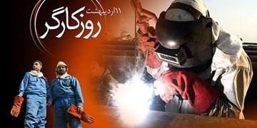 فیلم| کارگرانی که در آستانه روز کارگر غافلگیر شدند