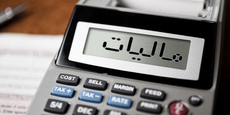 شرط برخورداری موسسات خیریه از معافیت مالیاتی اعلام شد
