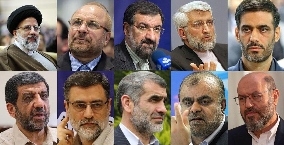 14000211000135 Test NewPhotoFree - ترفندهای فریب افکار عمومی در انتخابات؛ مردم در فارسمن: نیروهای انقلاب برای نجات ایران «وحدت» کنند