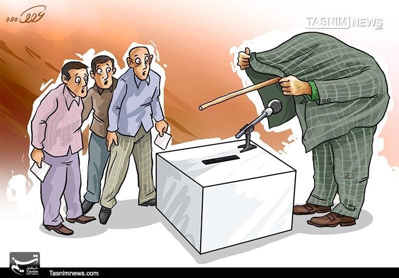 14000211000140 Test NewPhotoFree - ترفندهای فریب افکار عمومی در انتخابات؛ مردم در فارسمن: نیروهای انقلاب برای نجات ایران «وحدت» کنند