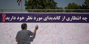 ترفندهای فریب افکار عمومی در انتخابات؛ مردم در فارسمن: برای ابطال نقشههای شوم «وحدت» کنید