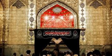 ایرانیان در آستانه اربعین در ایوان نجف عزاداری کردند+فیلم