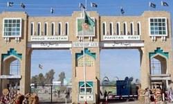 گذرگاه مرزی چمن به دلیل مسائل امنیتی بسته شد