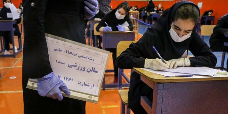 درخواست ۷۰ هزار دانشآموز از وزیر آموزش و پرورش در «فارس من»/  پیگیری در بالاترین سطح در دستور کار