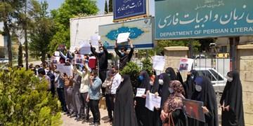 تجمع اعتراضآمیز دانشجویان شیراز نسبت به سخنان اخیر وزیر امور خارجه