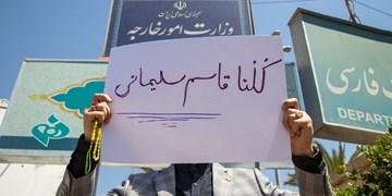 تجمع دانشجویان شیرازی ||| مقابل نمایندگی وزارت امور خارجه