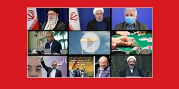 فارس۲۴| از واکنش جهانگیری به فایل صوتی ظریف تا واکنش به واکسن پولی