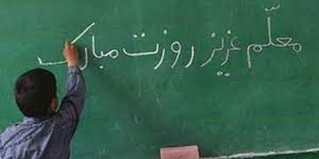 آموزش و پرورش بستر رویش انسانهای برخاسته از اسلام ناب محمدی(ص) است