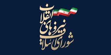 عبور از مشکلات کشور نیازمند دولت انقلابی و جهادی است