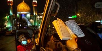 احیای شب نوزدهم ||| میدان فلسطین