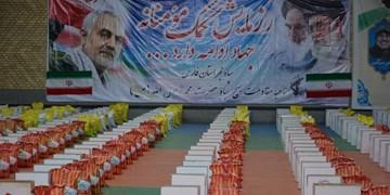 توزیع ۲۳۰۰ بسته معیشتی در شمال غرب شیراز
