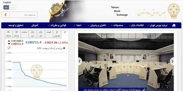 کاهش 13 هزار و 627 واحدی شاخص بورس تهران/ ارزش معاملات دو بازار 3800 میلیارد تومان شد