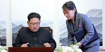 سرویس اطلاعات کره جنوبی: وضعیت جسمانی رهبر کره شمالی مساعد است