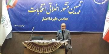 علیرضا افشار برای انتخابات ریاست جمهوری اعلام کاندیداتوری کرد