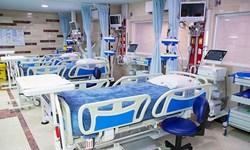 ۱۰ تخت ICU در تنها بیمارستان تامین اجتماعی گیلان افزوده شد