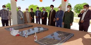 تجدید میثاق با 15 شهید فرهنگی شهرستان بهمئی