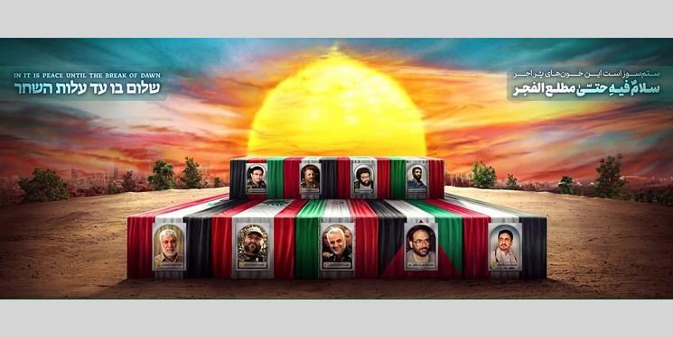 «طلوع دوباره» در دیوارنگاره میدان ولیعصر + عکس