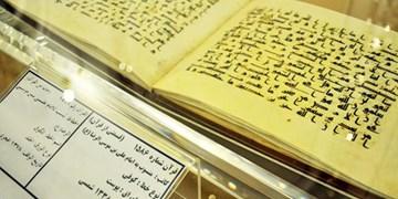 درخشش قرآنهای منسوب به ائمه (ع) در گنجینه قرآنی حرم امام رضا (ع)+عکس