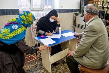 خدمات رایگان پزشکی    گروه جهادی دانشجویی