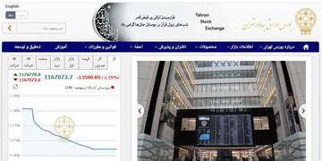 کاهش 13 هزار و 590 واحد دیگر از شاخص بورس تهران / ارزش معاملات دو بازار 11 هزار میلیارد تومان شد