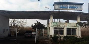 بازداشت متهم اصلی پرونده شرکت صنایع ابریشم گیلان