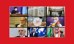 فارس۲۴| از عذرخواهی ظریف از رهبر انقلاب تا واکنش به خبر تبادل زندانیان بین ایران و آمریکا