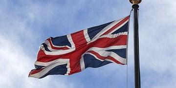 کاردار انگلیس به وزارت امور خارجه ایران احضار شد