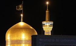 بزرگداشت ایامالله 14 و 15 خرداد در حرم نورانی امام رضا (ع)