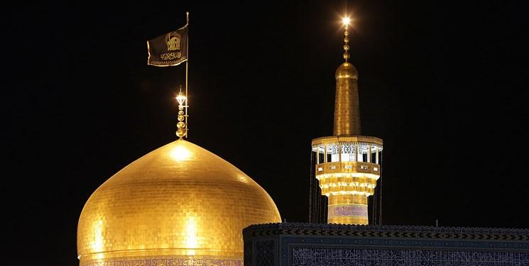 اعلام برنامه مراسم احیای شب بیست و یکم ماه رمضان در حرم مطهر رضوی