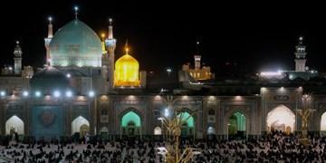 مناجات عاشقانه شب بیست و یکم ماه مبارک رمضان در حرم مطهر رضوی+ فیلم و عکس