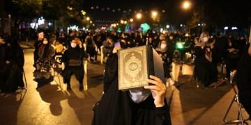 گزارش تصویری| مراسم احیای شب بیست و یکم ماه رمضان در مشهد