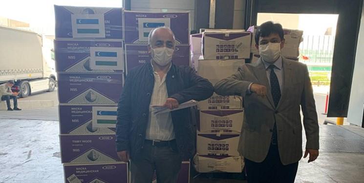 ارسال محموله کمکهای بشردوستانه ازبکستان به ترکیه