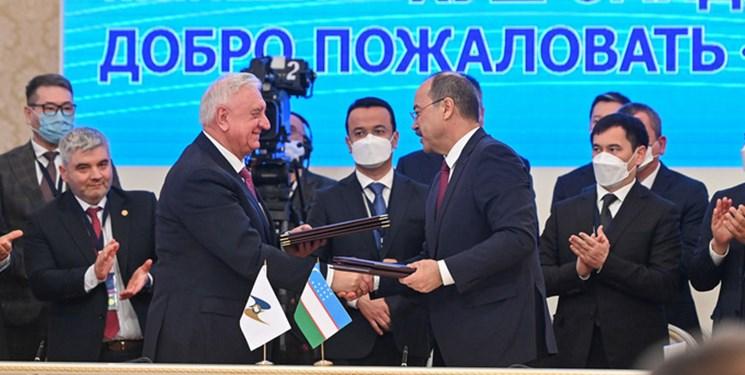 ازبکستان و کمیسیون اقتصادی اوراسیا یادداشت تفاهم همکاری امضا کردند