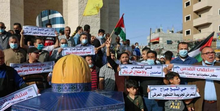 اقدام رامالله برای مطرح شدن پرونده محله شیخ جراح قدس در دیوان کیفری