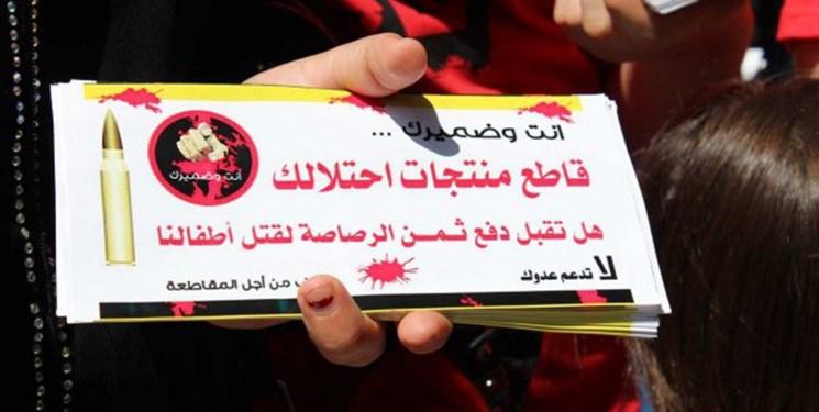 دبی و ابوظبی ایستگاه امن توزیع کالاهای اشغالگران اسرائیلی