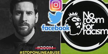 موج تحریم شبکههای اجتماعی در اروپا/اعتراض به تبعیض نژادی از مسی تا همیلتون