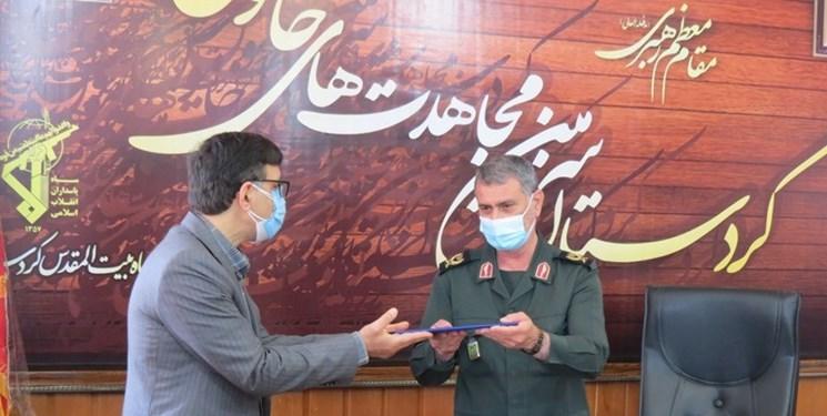 رئیس دانشگاه علوم پزشکی: حمایتهای دلسوزانه سردار حسینی عامل موفقیت طرح شهید سلیمانی در کردستان است
